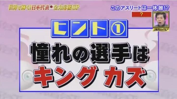 20170318炎の体育会TV14