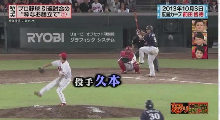 20151118 怒り新党前田引退試合037