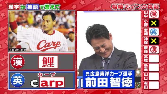 20170208ミラクル9前田&稲葉107
