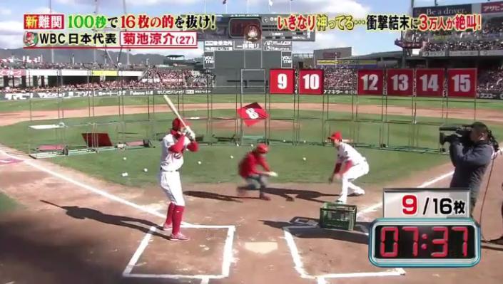 20171202炎の体育会TV114