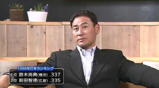 石井琢朗×前田智徳029