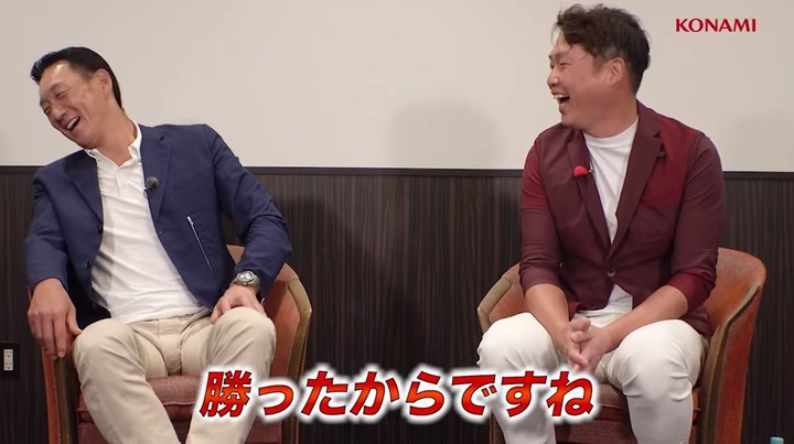 2019プロ野球スピリッツA新井&金本30