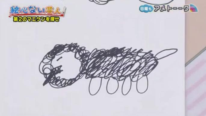 20170122アメトーーク絵心ない芸人マエケン356