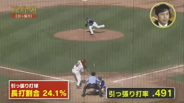 20180106球辞苑_引っ張り13