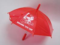 赤耳・赤傘・赤タオル7