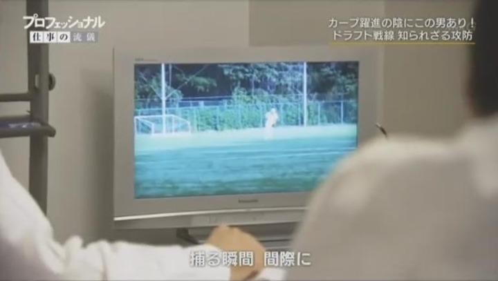 20171225プロフェッショナル苑田聡彦428