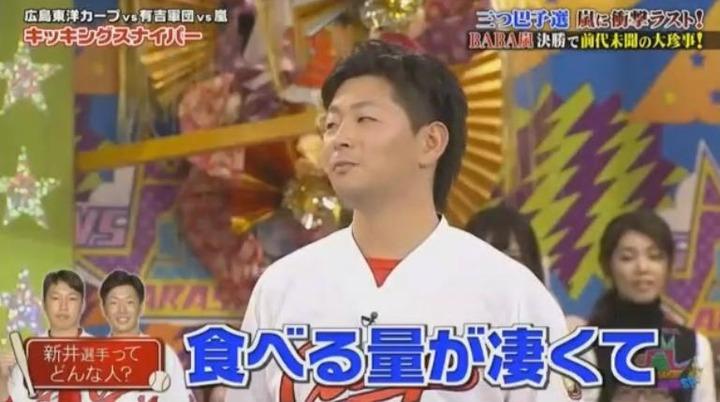 20180103VS嵐SP46