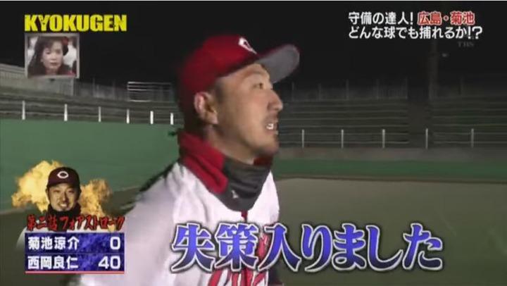20171231KYOKUGEN菊池テニス48