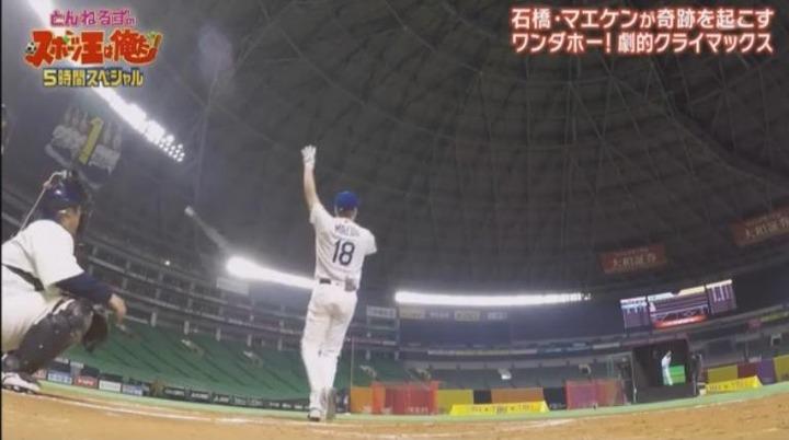 20180102リアル野球BAN11