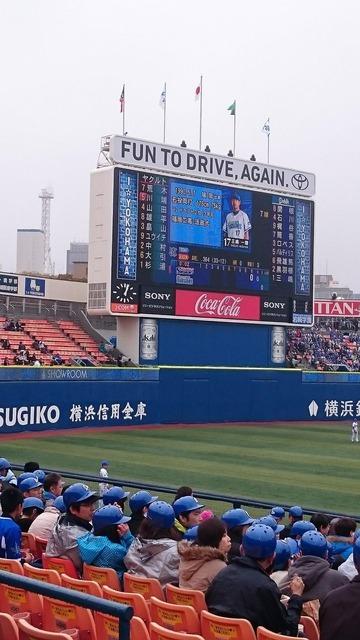三嶋杉浦1