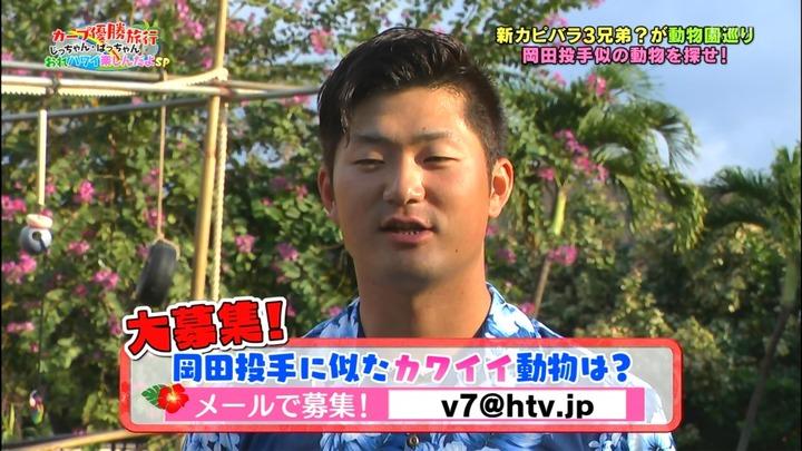 20161216金ぶちカープ優勝旅行40
