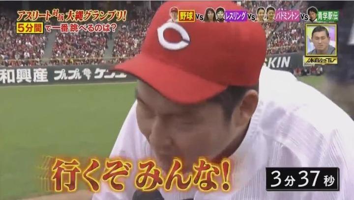 20170121炎の体育会TVカープ大縄跳び参戦79