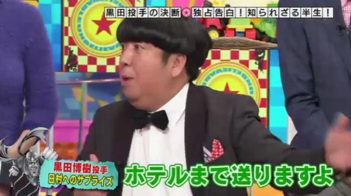 20161103アンビリーバボー黒田73