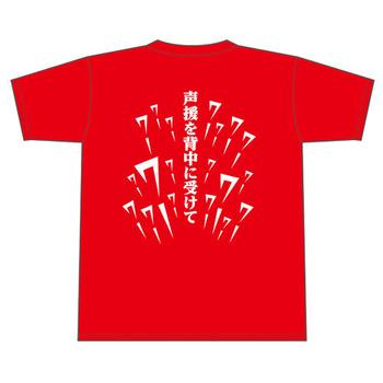 9連勝Tシャツ2