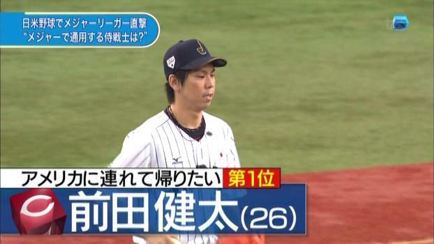 マエケン日本代表20