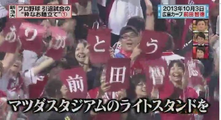 20151118 怒り新党前田引退試合050