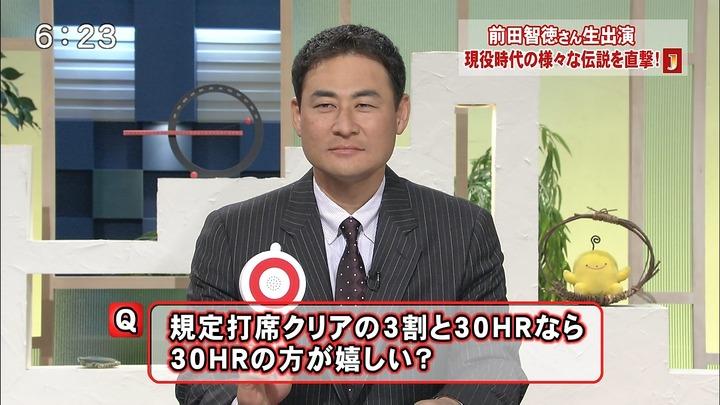 前田広島HOME2013121704