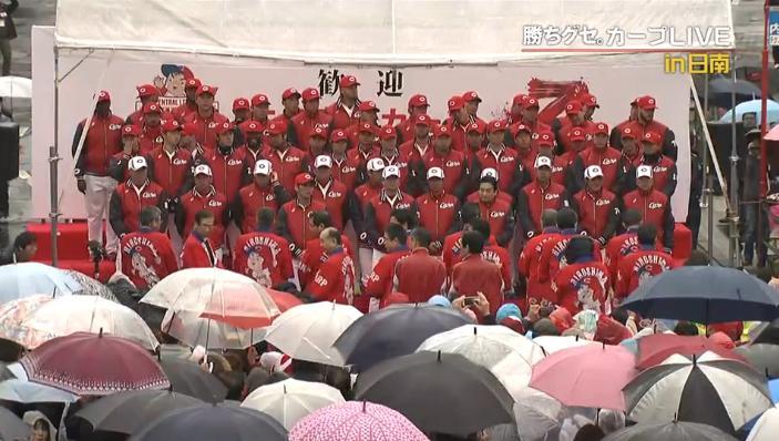 日南優勝パレード7