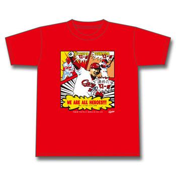 下水流サヨナラヒットTシャツ1