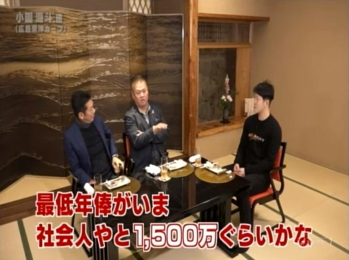 20200201ガンバレ日本プロ野球!小園海斗編066