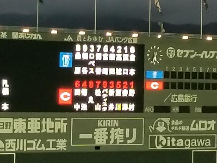 広島観光442