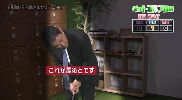 石井琢朗×前田智徳196
