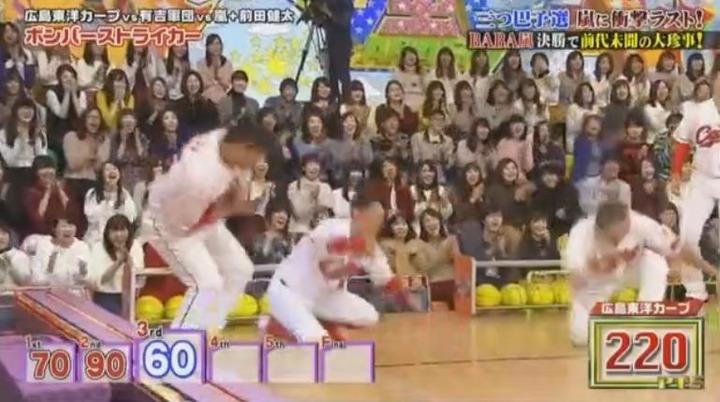 20180103VS嵐SP764