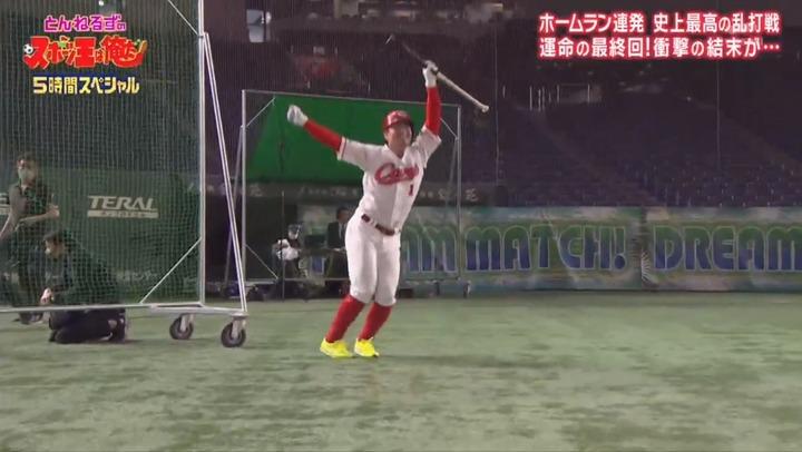 20210102リアル野球BAN39