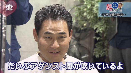 前田コスプレ4