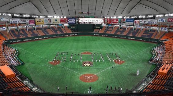 東京ドーム6