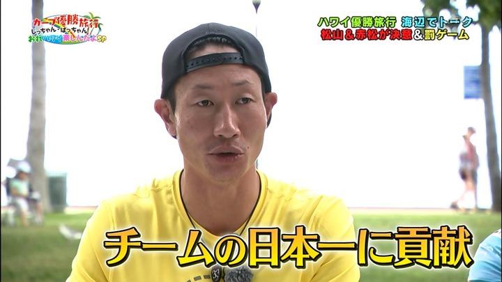 20161216金ぶちカープ優勝旅行83