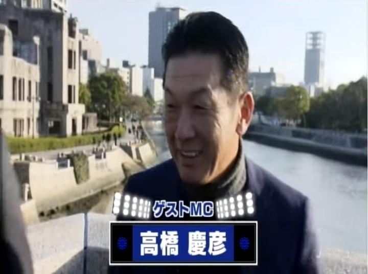 20200201ガンバレ日本プロ野球!小園海斗編002