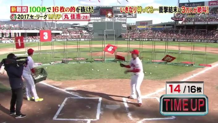 20171202炎の体育会TV159