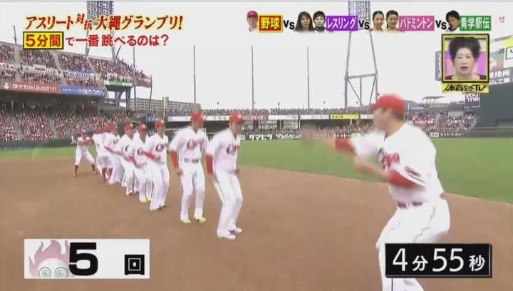 20170121炎の体育会TVカープ大縄跳び参戦62
