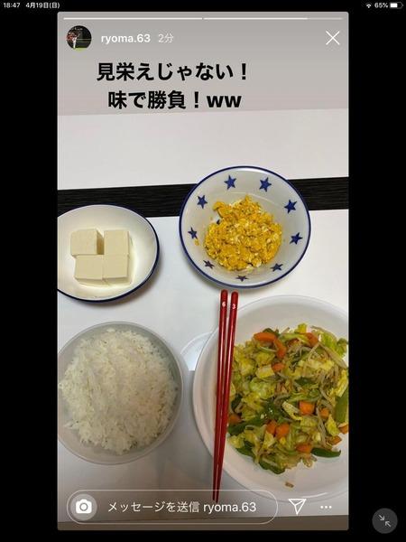 西川龍馬12