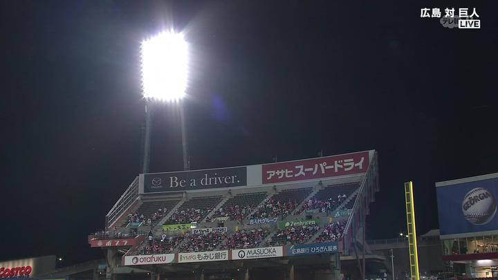 球場カープファン34