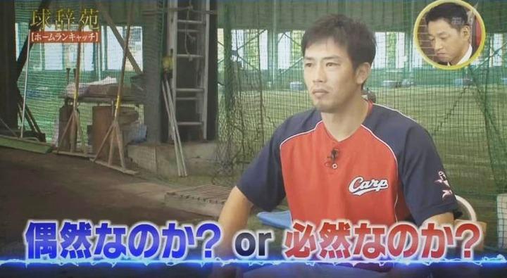 20170114球辞苑ホームランキャッチ69