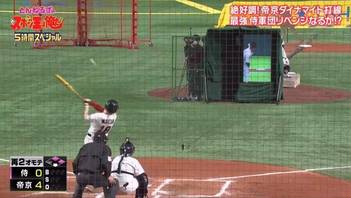 20210102リアル野球BAN23