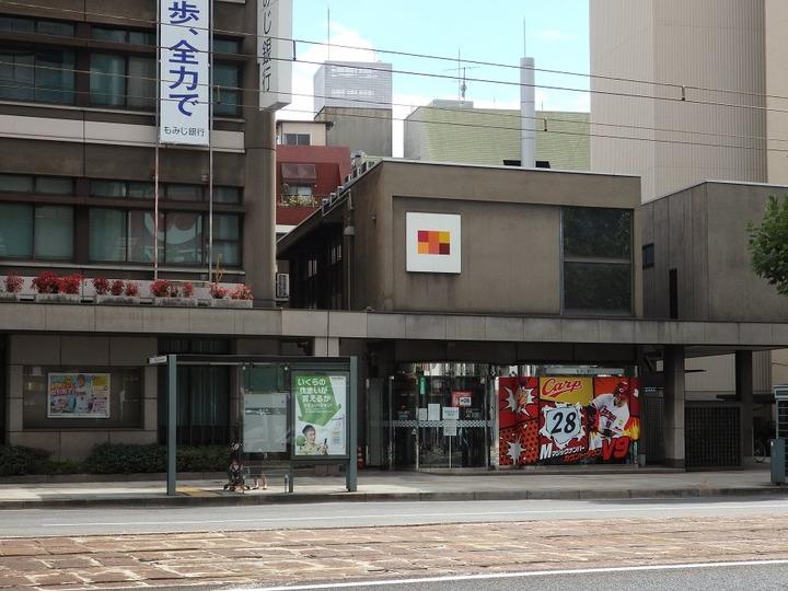 広島観光593