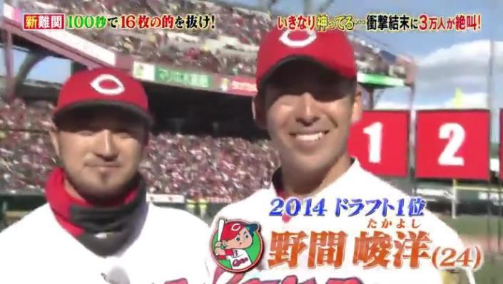 20171202炎の体育会TV89