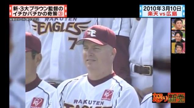 20130724怒り新党122