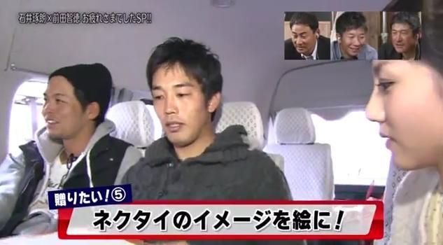石井琢朗×前田智徳065