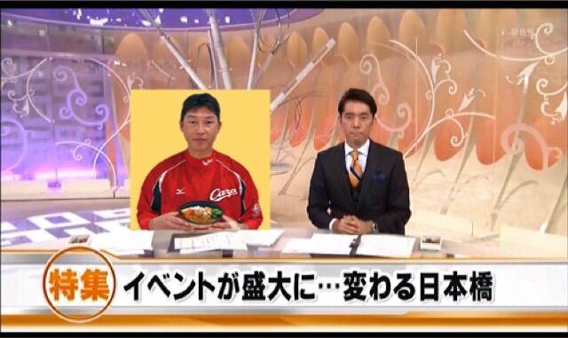 球場メニュー2015第二弾新井コラ