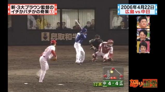 20130724怒り新党053