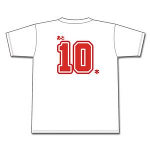 新井Tシャツ2000本安打カウントダウン50