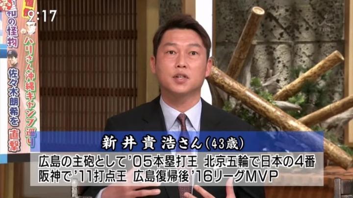 20200223サンモニ新井さん058