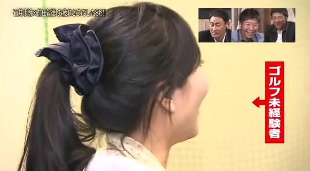 石井琢朗×前田智徳122