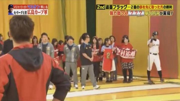 20180106炎の体育会TV215