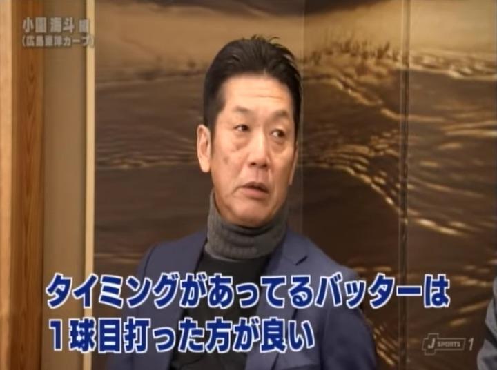 20200201ガンバレ日本プロ野球!小園海斗編028
