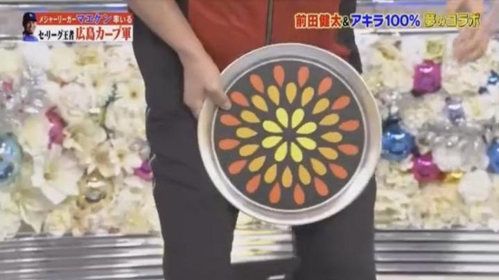 20180106炎の体育会TV484